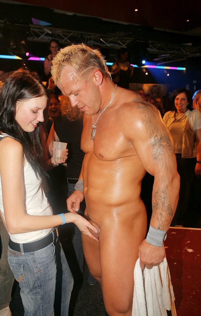 Cfnm Party Porn